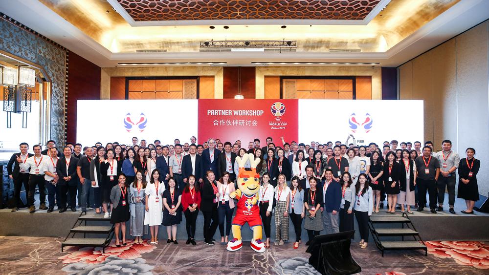 篮球世界杯合作伙伴研讨会在北京万达文华酒店举行