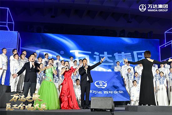 《万达之歌》员工合唱大赛圆满结束 文旅规划院夺冠