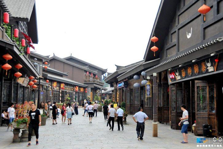 【新华网】一个网红文旅小镇诞生记