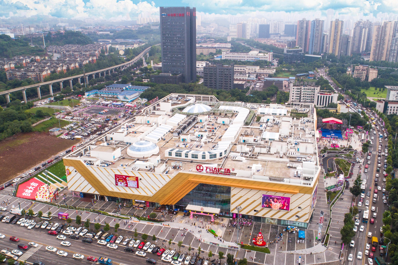 重庆大渡口万达广场开业