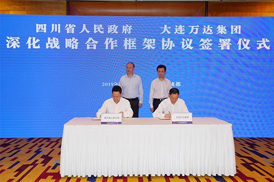 万达集团与四川省续签战略合作协议