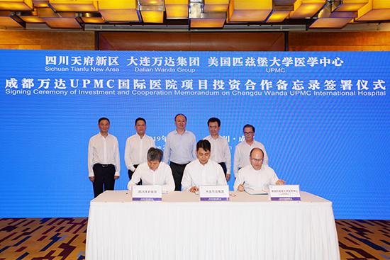 萬達與UPMC簽訂成都國際醫院管理協議
