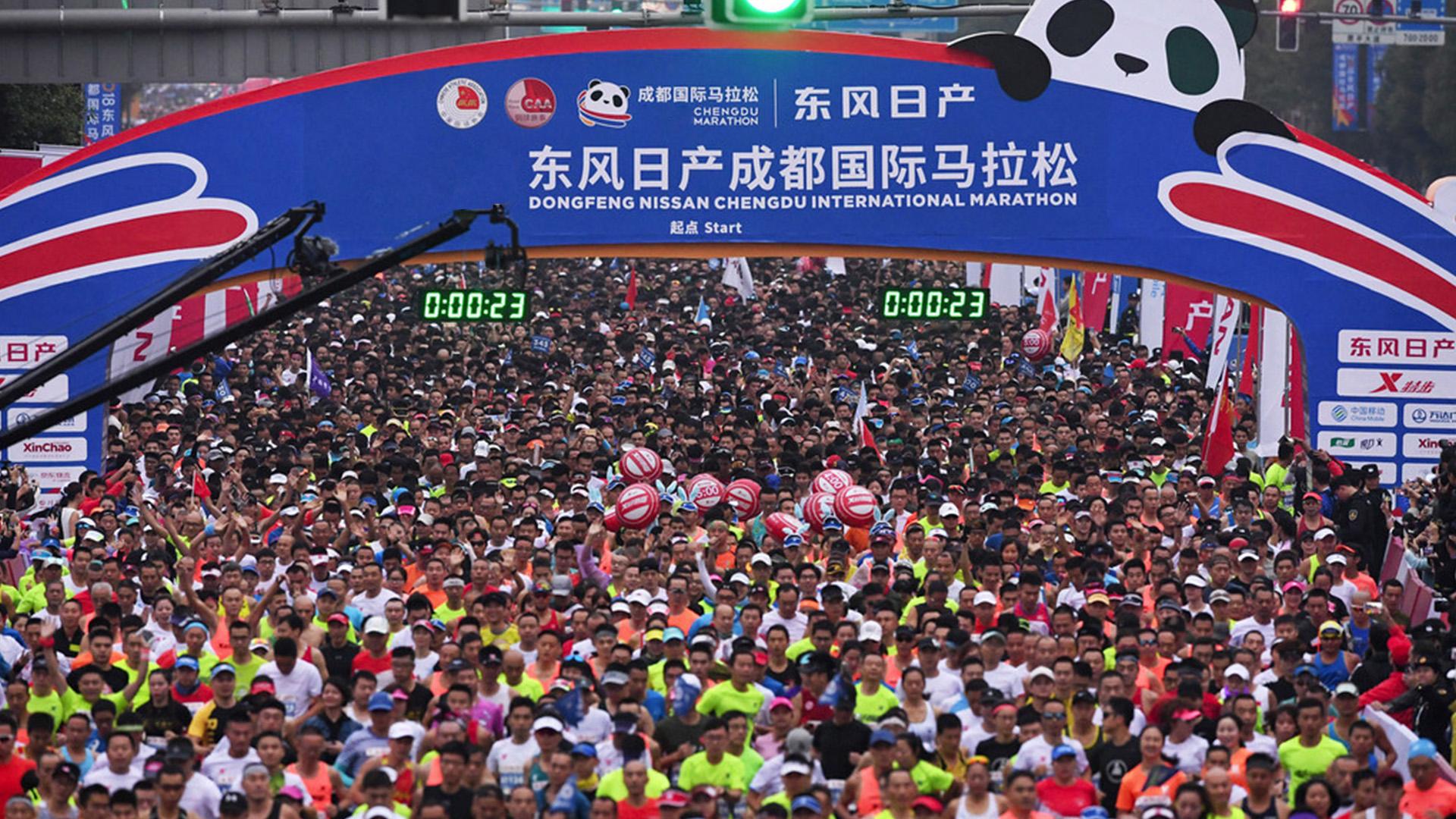 2019成都马拉松正式启动报名