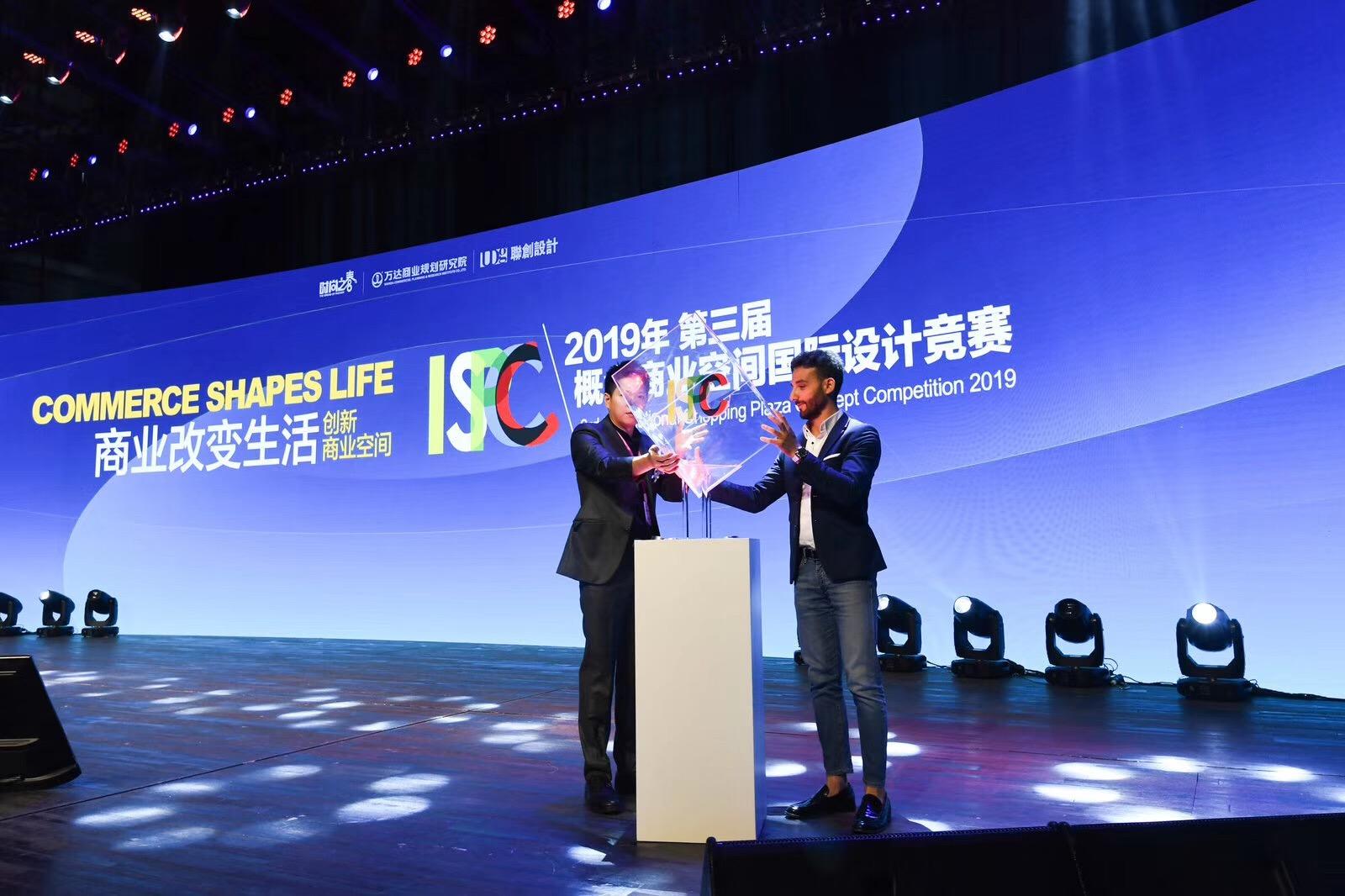 """商业规划院举办第三届""""概念商业空间""""国际设计竞赛"""