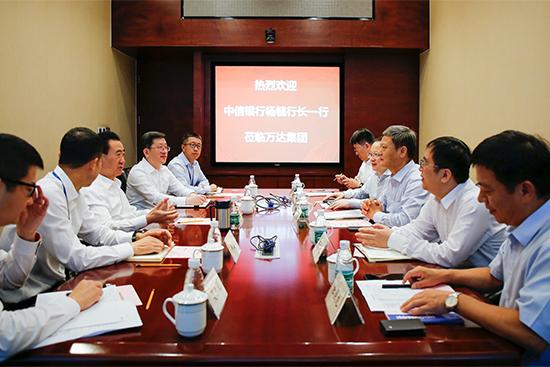 王健林董事长会见中信银行副行长杨毓