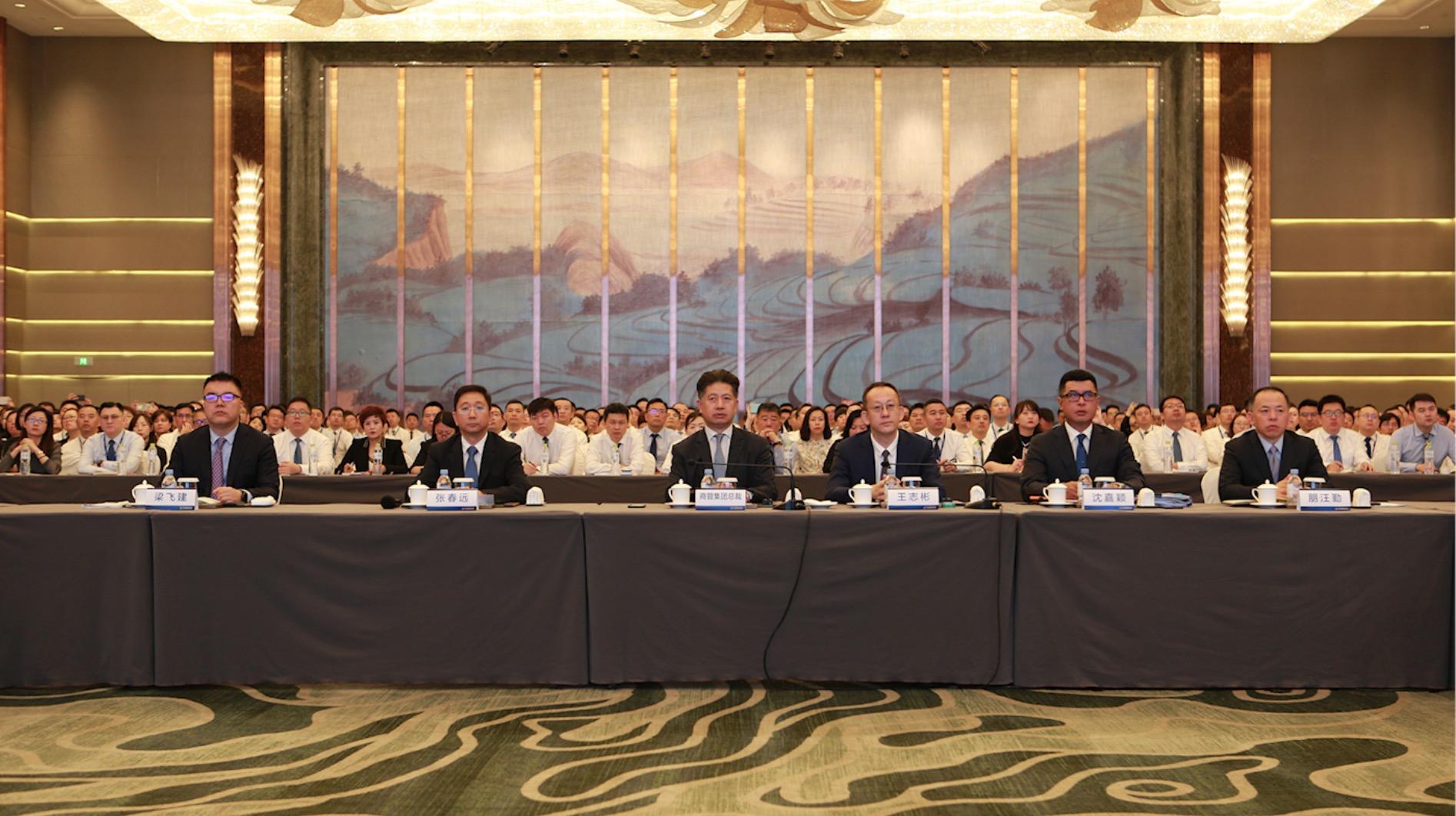 万达商管集团召开第二季度经营管理会议