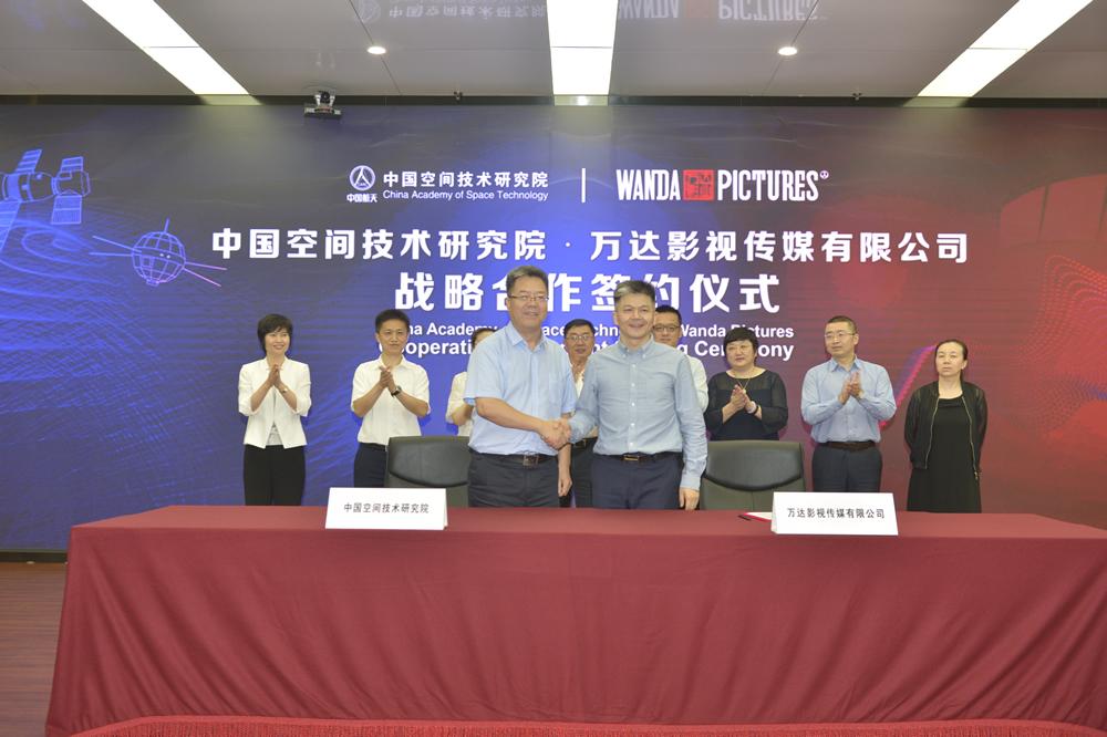 万达影视与中国空间技术研究院合作开发航天影视作品