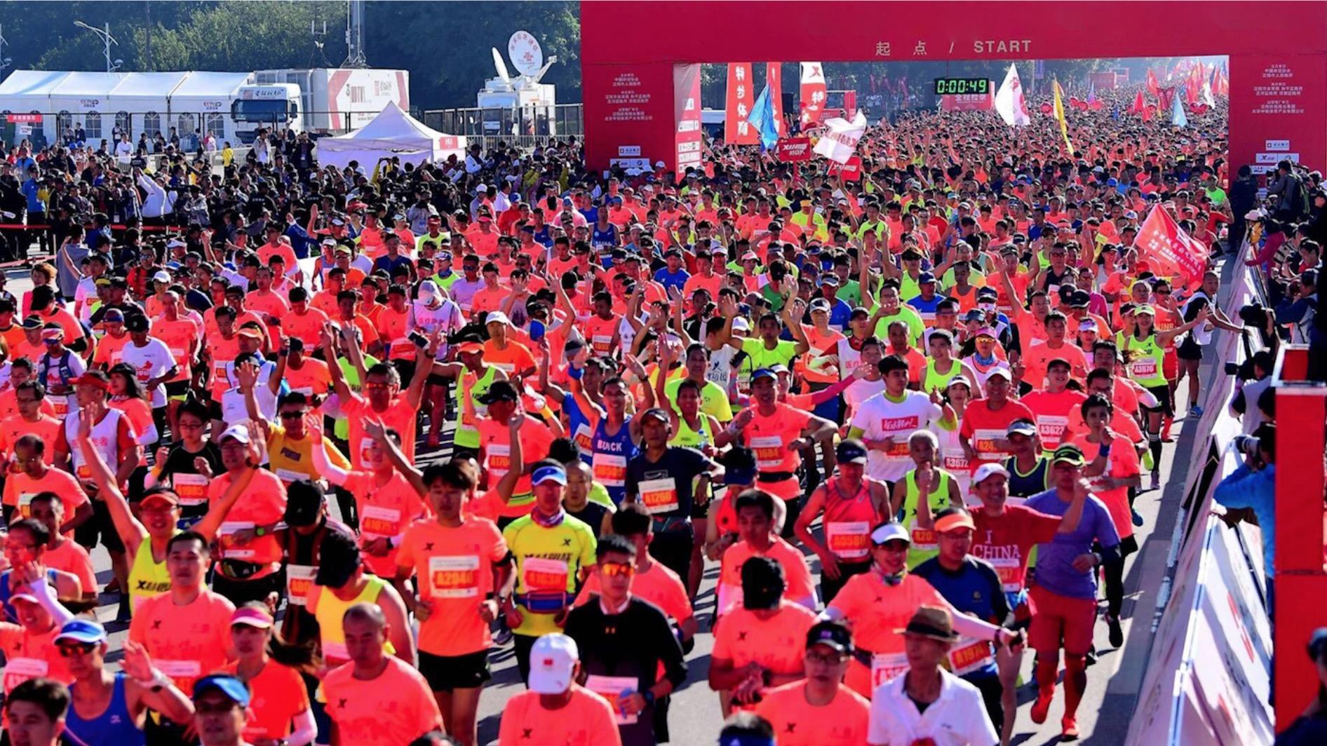 万达体育获沈阳国际马拉松运营权