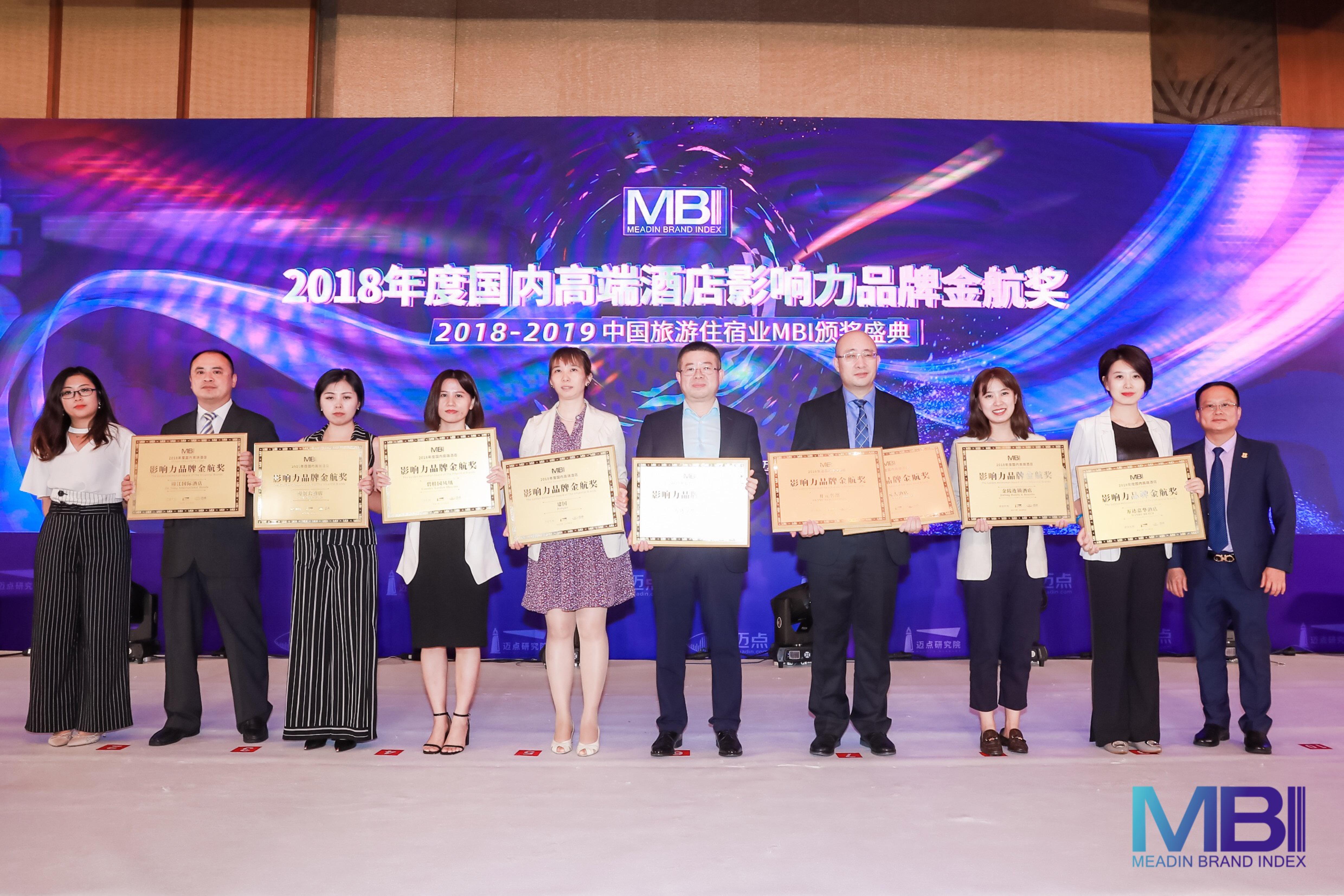 万达文华、嘉华酒店获评国内高端酒店影响力品牌