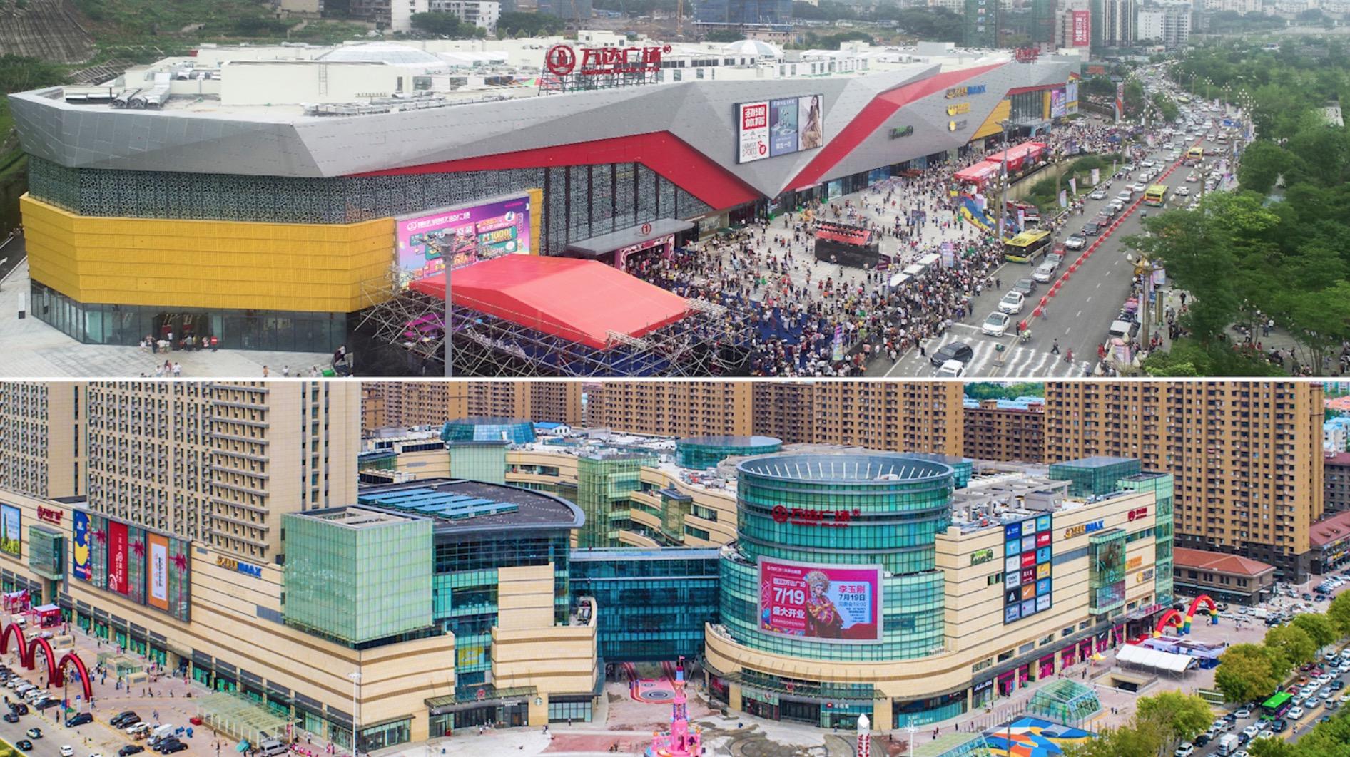 重慶涪陵和大慶讓胡路兩座萬達廣場開業