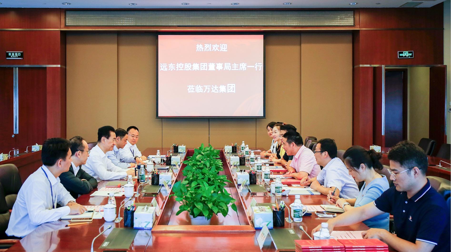 王健林董事长会见远东控股集团董事局主席蒋锡培