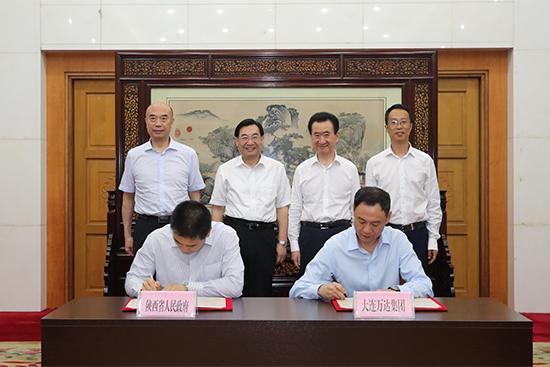 陕西省与万达集团签订深化合作协议
