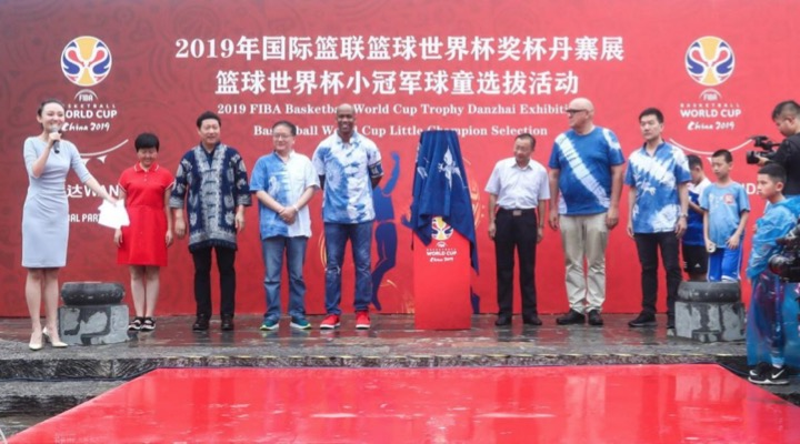 丹寨万达小镇举办篮球世界杯奖杯展览