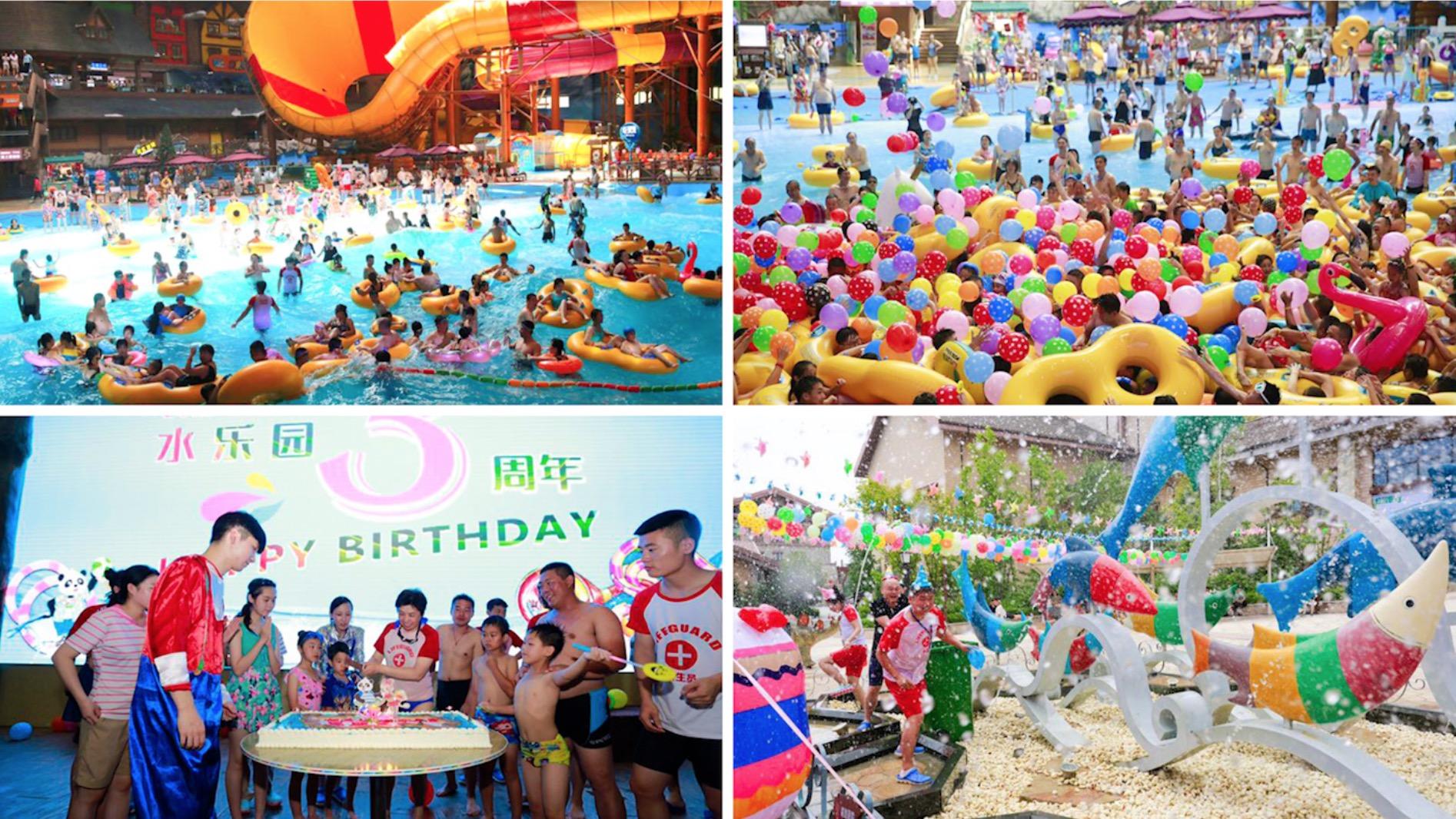 长白山万达水乐园三周年庆新推多项游乐设施