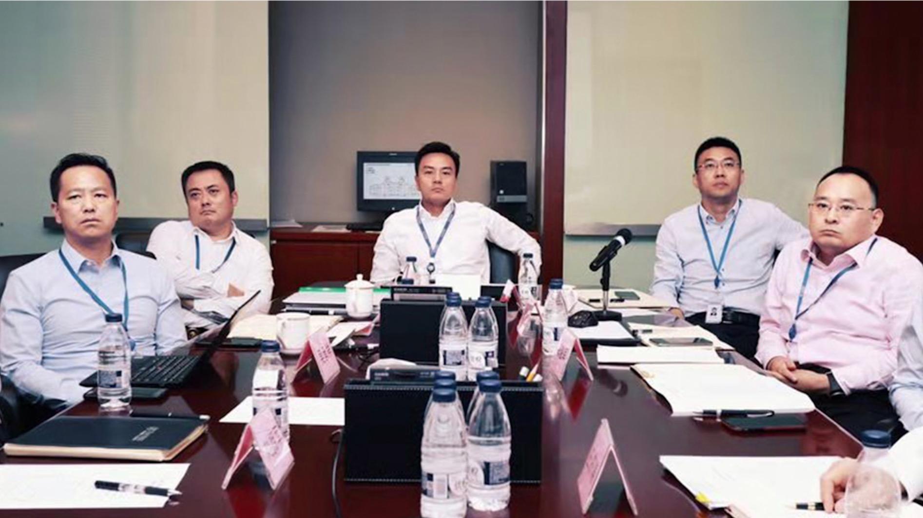 万达地产集团举行7月份经营月度考核视频会议