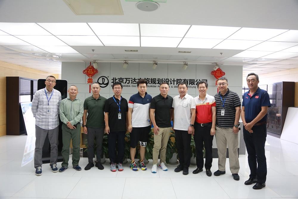 文旅院邀奥运冠军研讨射击场设计与运营