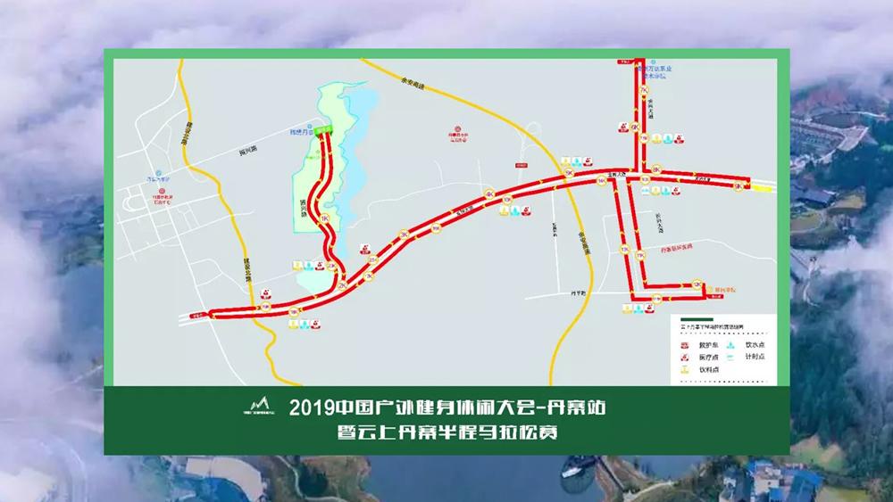 丹寨万达小镇将举办中国户外健身休闲大会