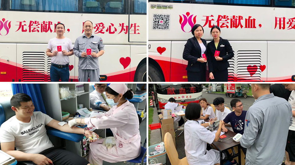 廣州增城萬達嘉華酒店組織員工義務獻血