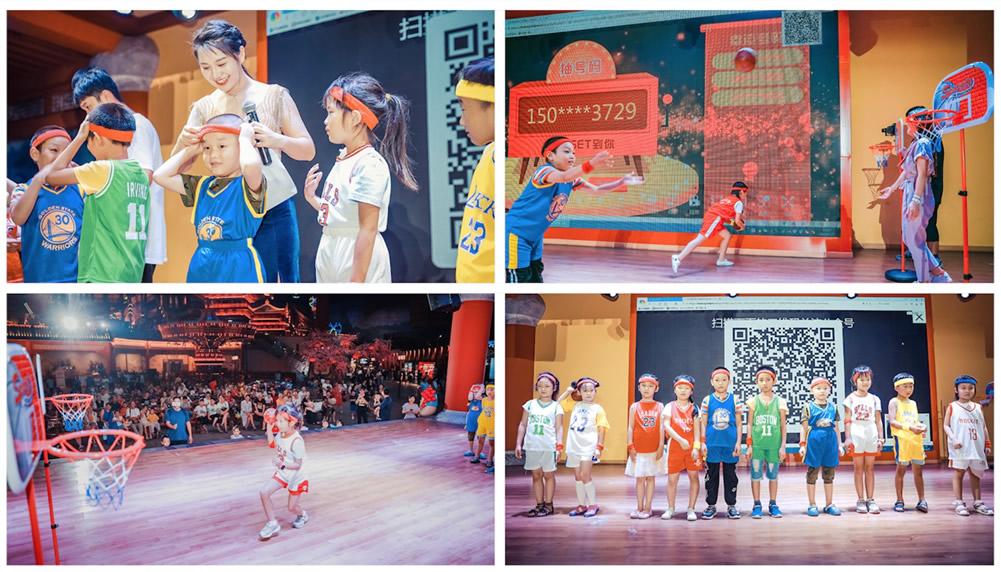 南京万达乐园举办主题活动迎篮球世界杯