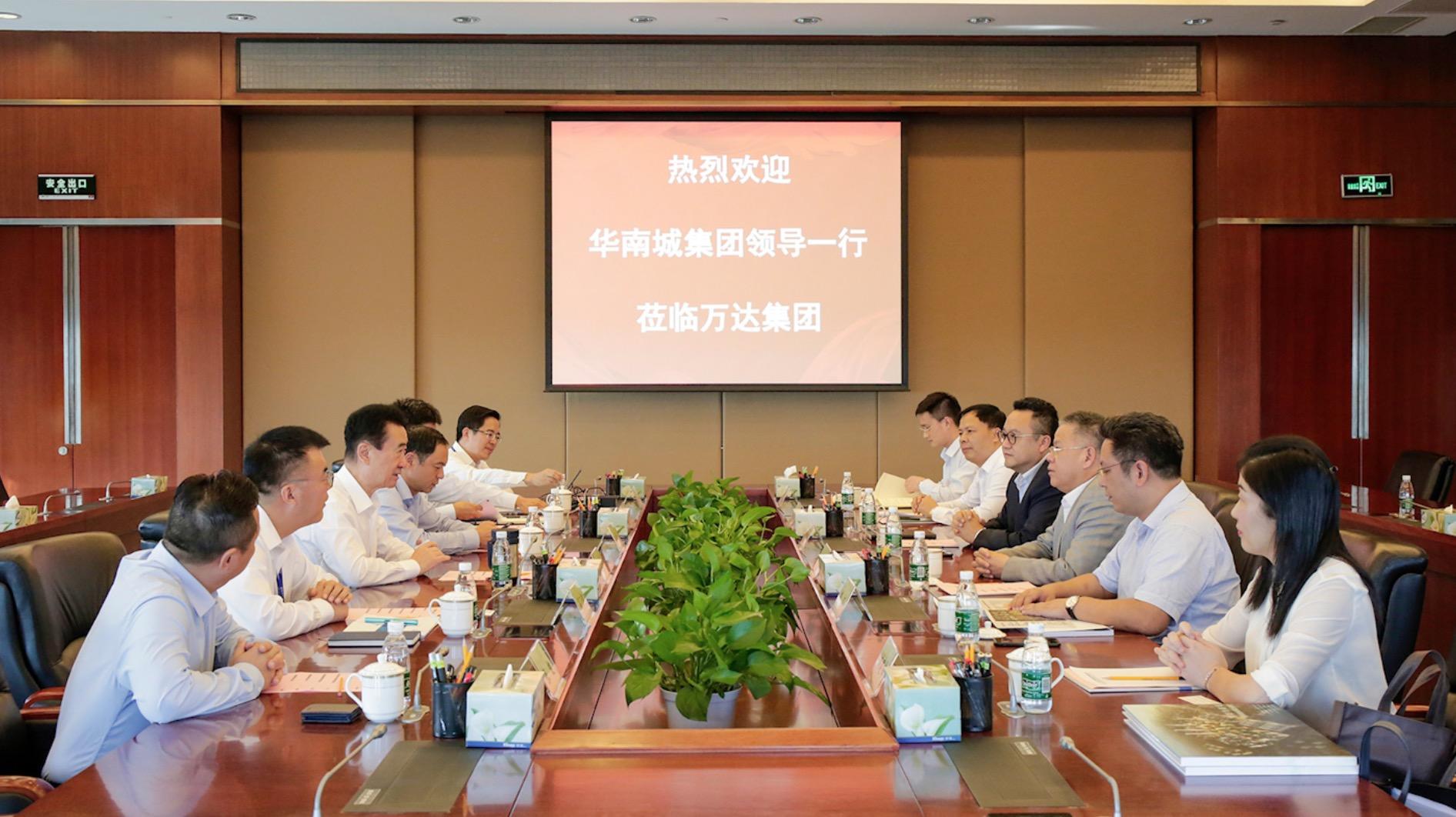 王健林董事长会见华南城集团董事长郑松兴