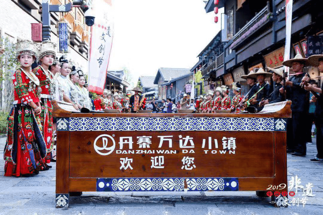 中国非遗文创孵化中心落户贵州丹寨