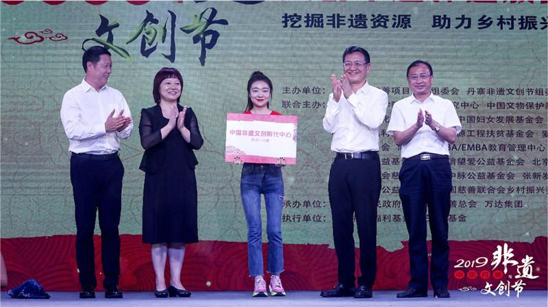 中國非遺文創孵化中心落地丹寨