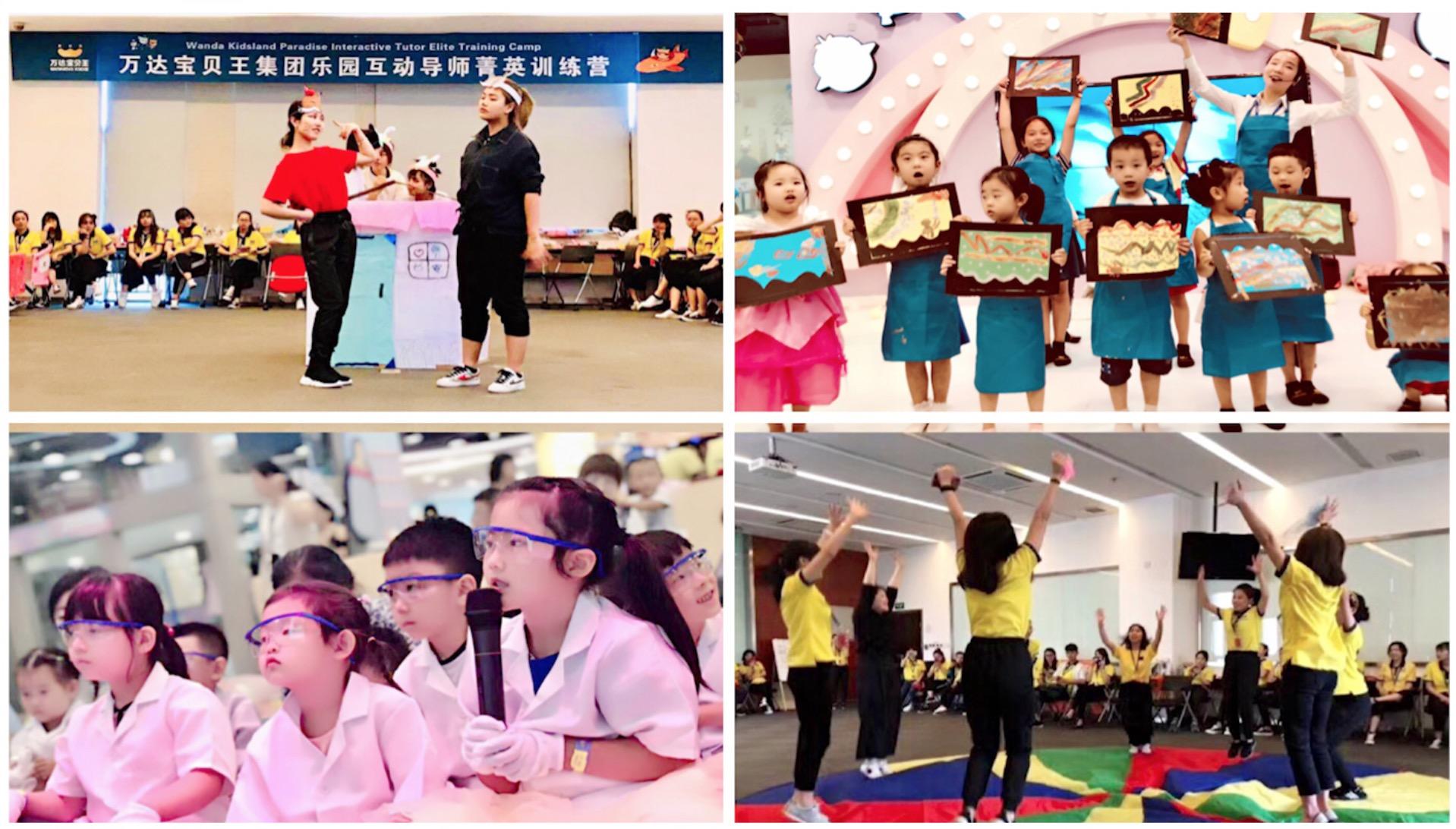万达宝贝王乐园举办菁英训练营 推进儿童新消费战略
