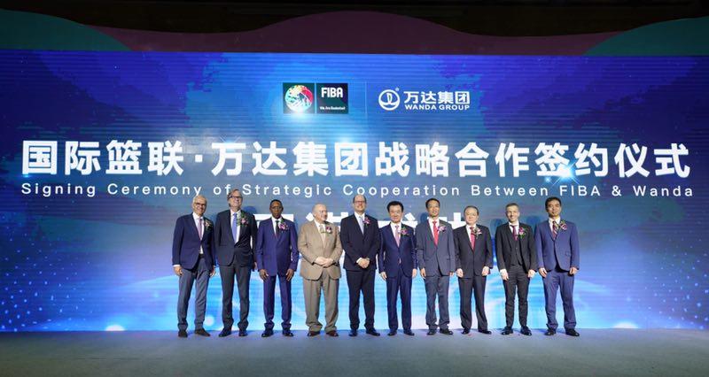国际篮联万达签订战略合作协议 承办世界顶级赛事