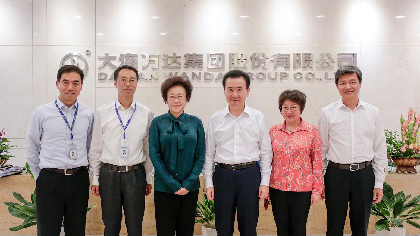 王健林董事长会见深圳市副市长吴以环