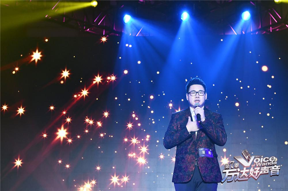 第七季万达好声音决赛获奖名单