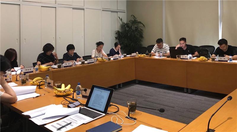 万达文旅院参加主题公园国家标准编制会议