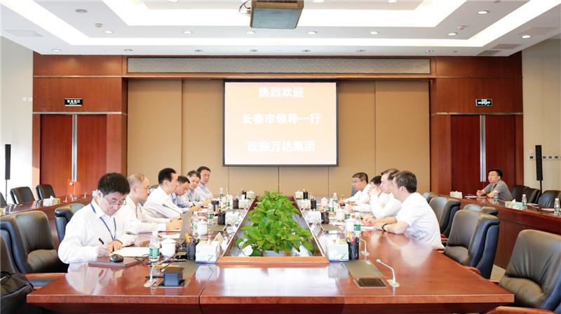 王健林董事长会见长春市市长刘忻一行