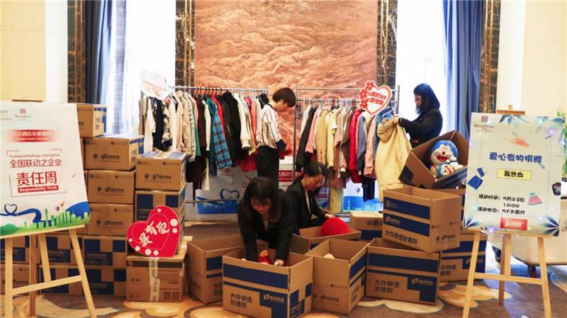 太原im体育平台文华酒店义工向贫困山区捐赠衣物