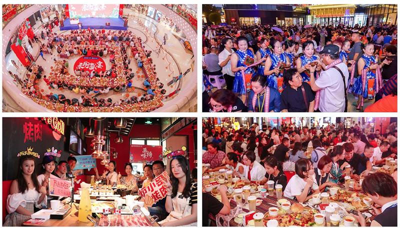 全国万达广场举办万味盛典 打造超级美食节
