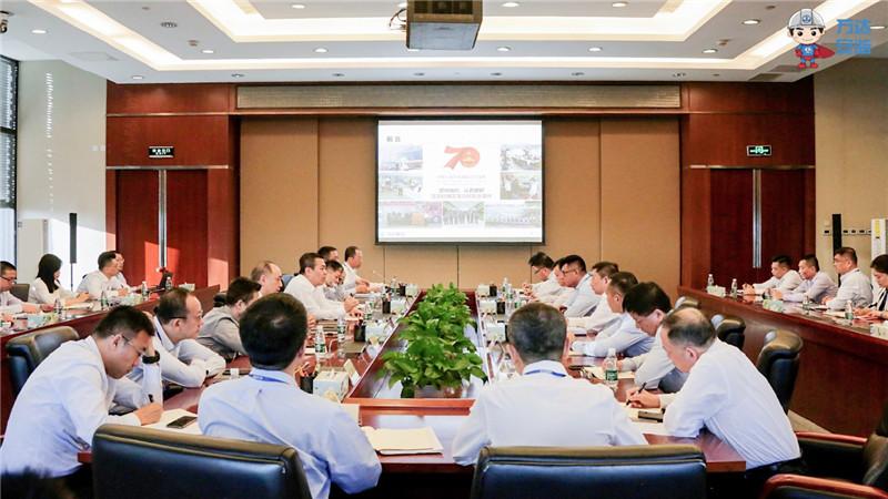 万达集团召开新中国成立70周年大庆安全工作大会