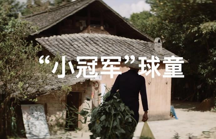 萬達小冠軍圓夢2019FIBA籃球世界杯