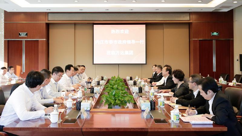 王健林董事长会见内江市委书记马波市长郑莉