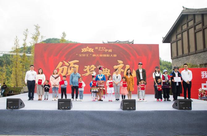 """""""孩子们眼中的中国""""摄影大赛在丹寨举行水上首展"""