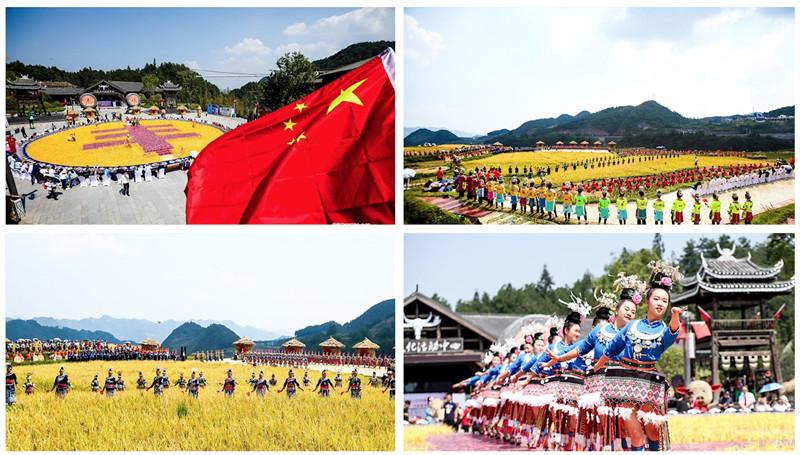 im体育网站im体育平台小镇举办丰收节庆新中国成立70周年