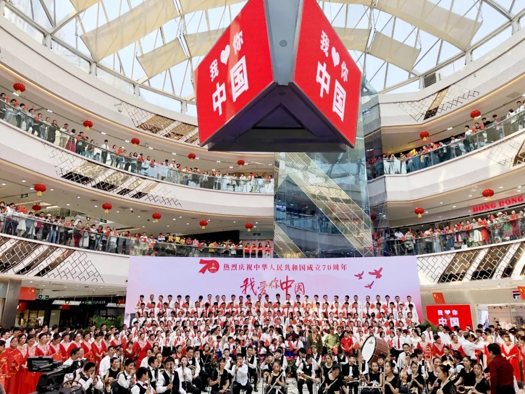 全国295座万达广场举行《我和我的祖国》大合唱