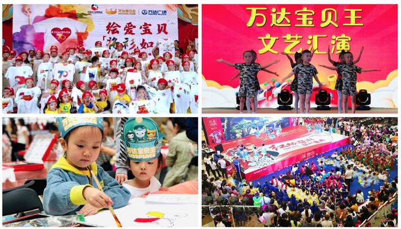 金沙宝贝王万场国庆主题活动吸引900万客流