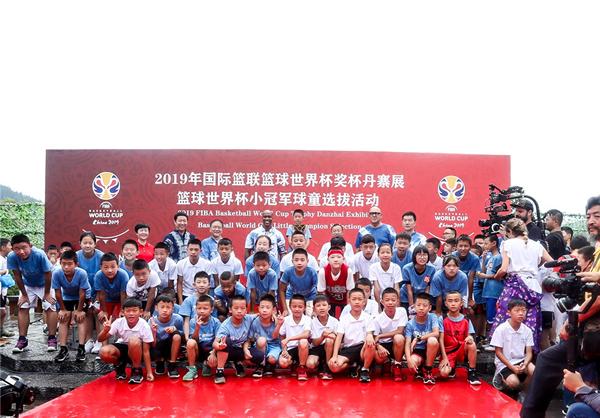 【环球时报】中国丹寨走向世界舞台