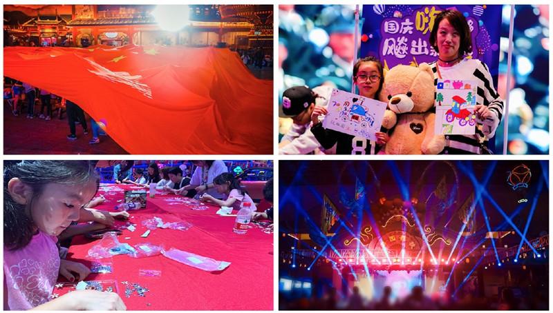 南京上海真人棋牌app可提现乐园国庆创新活动吸引众多游客