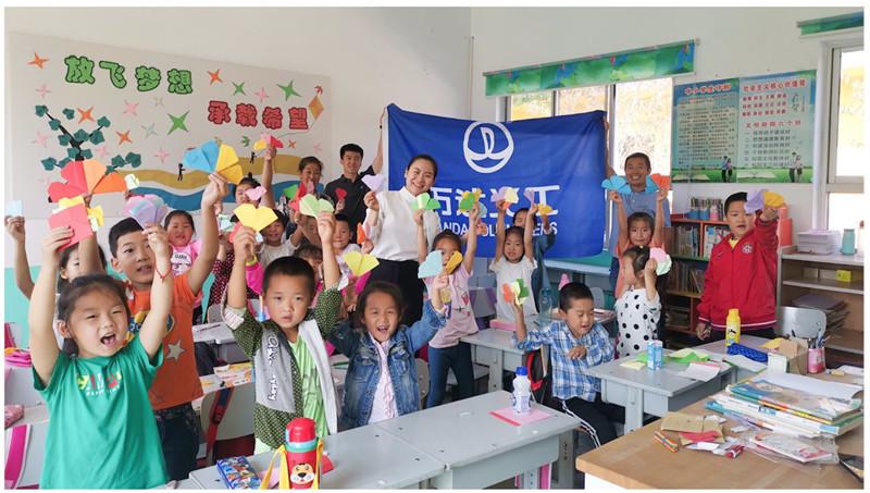 万达义工连续4年帮扶狼牙山地区希望小学