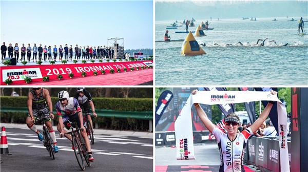 铁人70.3上海崇明站举行 67国和地区1318人参赛