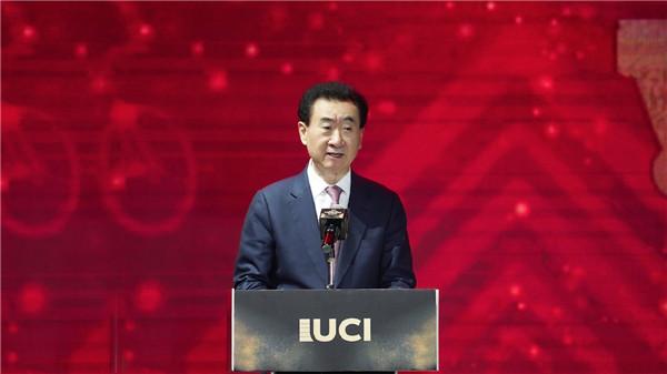 """王健林董事長出席""""環廣西""""閉幕式和UCI盛典并致辭"""