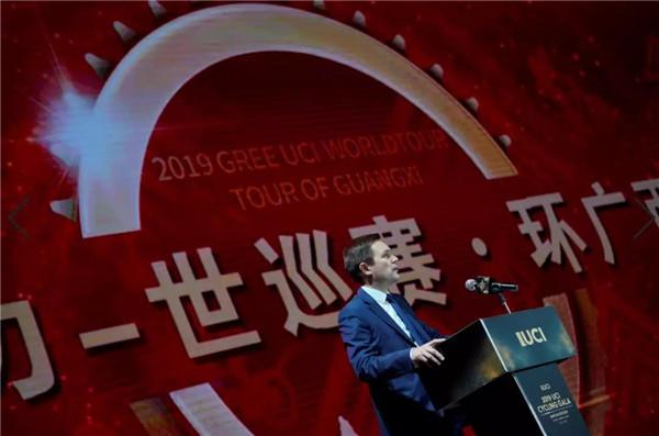 UCI全球頒獎盛典圓滿舉行