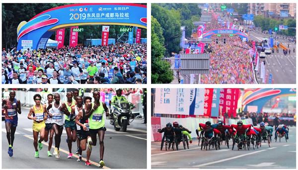 成都马拉松成功举办 全球3万名跑者参赛