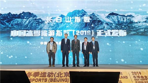 """长白山国际度假区获评""""冰雪旅游最佳目的地"""""""