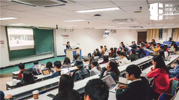 万达影视菁英计划首次走进大学举办公开课